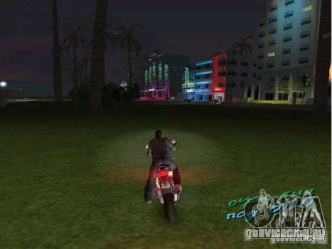 Ducati Supersport 1000 DS для GTA Vice City вид слева