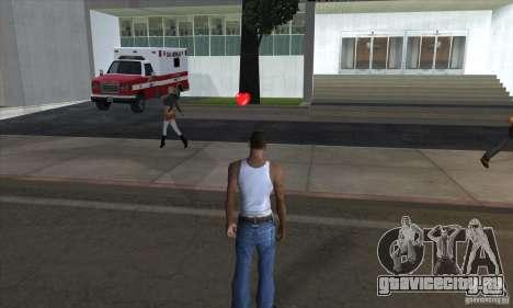 Аптечки для GTA San Andreas четвёртый скриншот