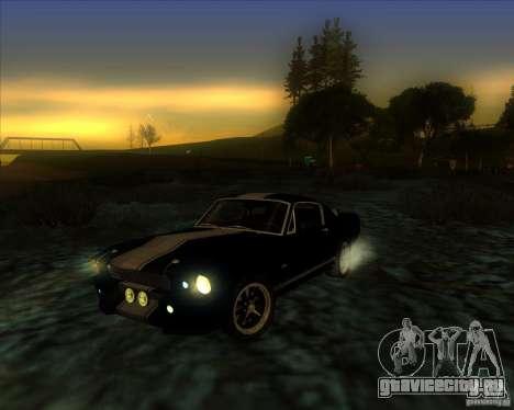 Shelby GT500 Eleanora clone для GTA San Andreas вид изнутри
