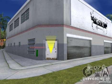 Бизнес Сиджея V2.0 для GTA San Andreas