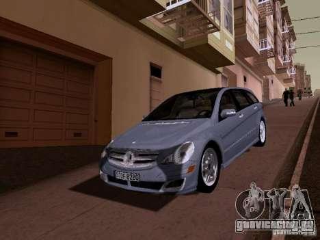 Mercedes Benz R300 для GTA San Andreas