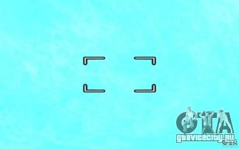 Цифровик для GTA San Andreas третий скриншот