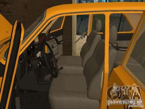 ГАЗ 31029 Такси для GTA San Andreas вид изнутри
