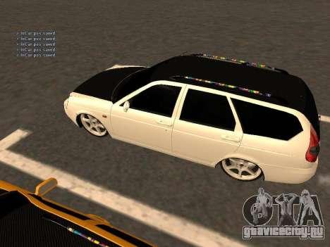 Лада Приора Хетчбэк для GTA San Andreas вид сзади