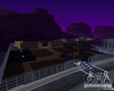 База DRAGON для GTA San Andreas
