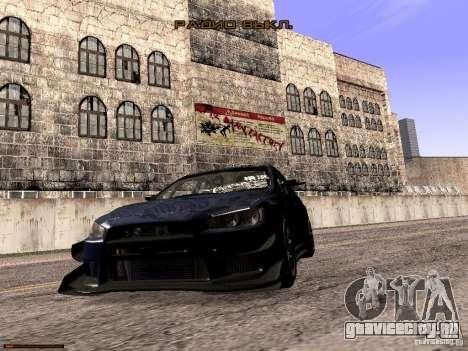 LibertySun Graphics For LowPC для GTA San Andreas седьмой скриншот