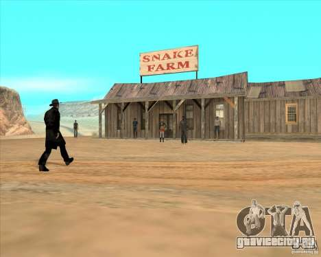 Ковбойская дуэль для GTA San Andreas третий скриншот