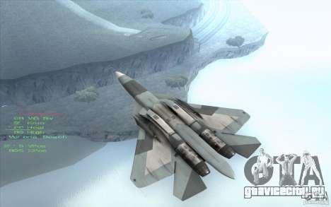 СУ Т-50 Пак Фа для GTA San Andreas вид сзади слева