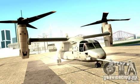 MV-22 Osprey для GTA San Andreas вид слева