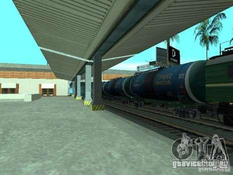 Вагон цистерна для GTA San Andreas вид сзади слева