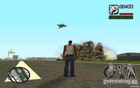 Авиа поддержка при атаке для GTA San Andreas третий скриншот