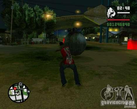 Wrecking ball для GTA San Andreas третий скриншот