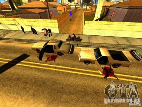 Real Kill для GTA San Andreas