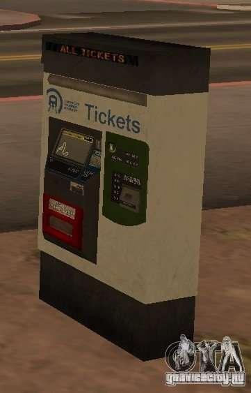 Автоматы из GTA 4 для GTA San Andreas четвёртый скриншот
