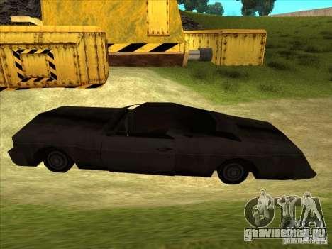 Real Ghostcar для GTA San Andreas вид слева