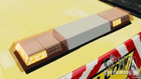 Ford Transit NY Airport Service [ELS] для GTA 4 вид снизу