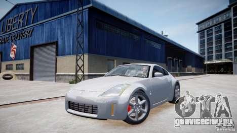 Nissan Fairlady 350Z для GTA 4