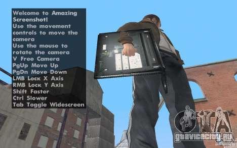Нетбук MSI для GTA San Andreas второй скриншот