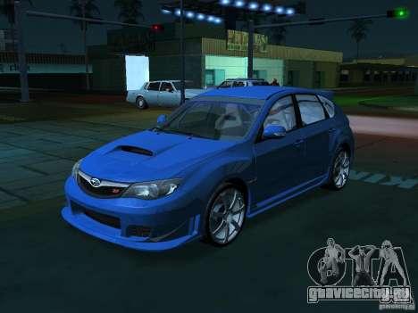 GFX Mod для GTA San Andreas четвёртый скриншот