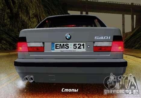 BMW E34 540i Tunable для GTA San Andreas салон