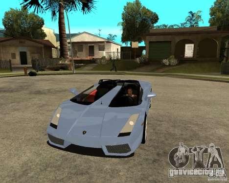 Lamborghini Concept-S для GTA San Andreas вид сзади