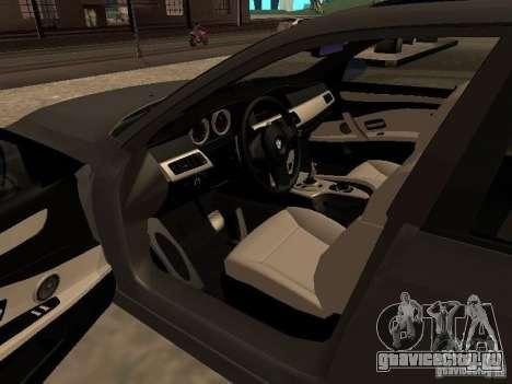 BMW M5 E60 2009 v2 для GTA San Andreas вид сбоку