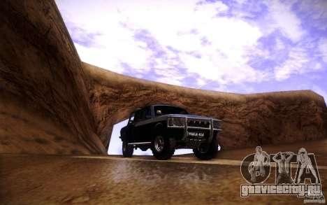 ГАЗ 2402 4x4 PickUp для GTA San Andreas вид снизу