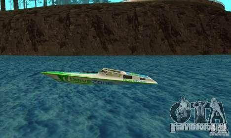 Speed Motorboat для GTA San Andreas вид слева