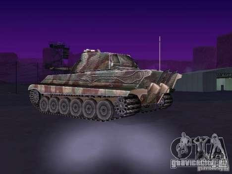 Pzkpfw VII Tiger II для GTA San Andreas вид сзади слева