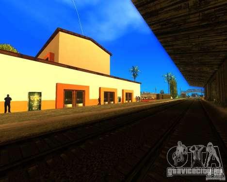 Оживлённый железнодорожный вокзал в Лос Сантосе для GTA San Andreas