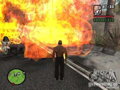 Молотов - Казаки для GTA San Andreas второй скриншот
