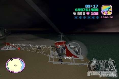 Bell 47 для GTA Vice City вид изнутри