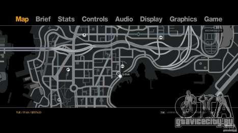 Rasta Bar для GTA 4 пятый скриншот