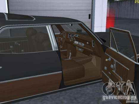 Oldsmobile Vista Cruiser 1972 для GTA San Andreas вид изнутри