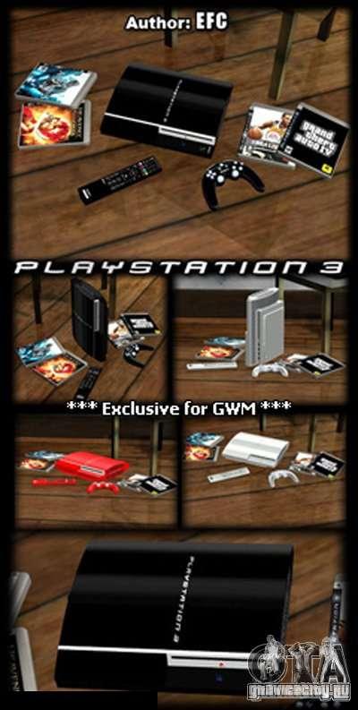 PLAYSTATION 3 для GTA San Andreas второй скриншот