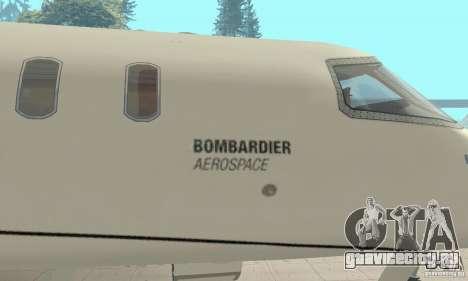 Bombardier Leardjet 45XR для GTA San Andreas вид сзади
