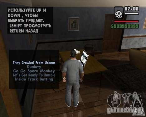 Возможность играть на ноутбуке для GTA San Andreas второй скриншот
