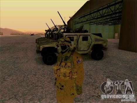 Американский Morpeh для GTA San Andreas