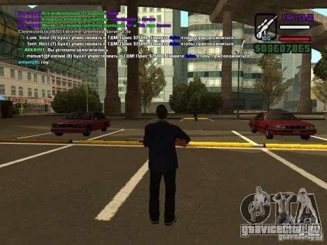 SA-MP 0.3x Client для GTA San Andreas пятый скриншот