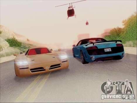 Nissan R390 Road Car v1.0 для GTA San Andreas вид справа
