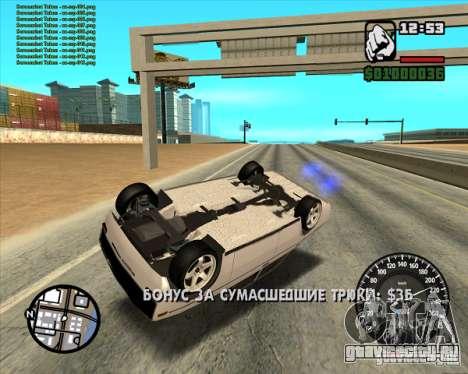 Ваз 2106 tuning для GTA San Andreas вид справа