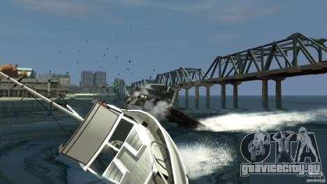 Biff boat для GTA 4 вид сзади слева