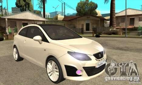 Seat Ibiza Cupra 2009 для GTA San Andreas вид сзади