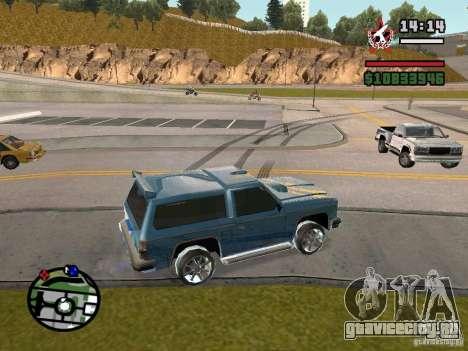 ENBSeries для GForce 5200 FX для GTA San Andreas третий скриншот