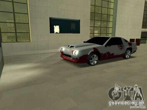 Кровь на машинах для GTA San Andreas