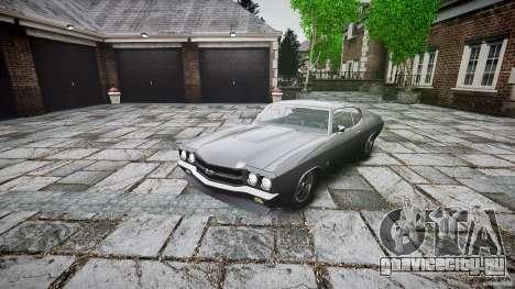 Chevrolet Chevelle SS 1970 для GTA 4