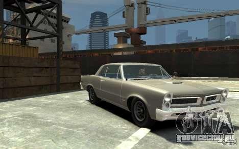 Pontiac GTO v1.1 для GTA 4 вид сзади