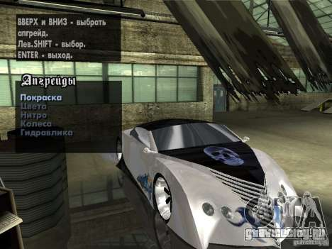 Thunderbold SlapJack для GTA San Andreas колёса
