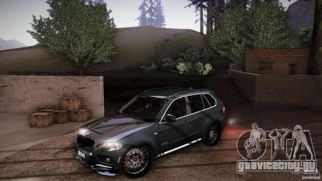 BMW X5 with Wagon BEAM Tuning для GTA San Andreas колёса