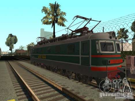 ЧС2 для GTA San Andreas вид сзади слева
